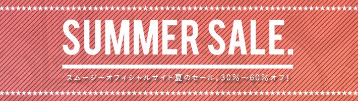 summer_sale_head