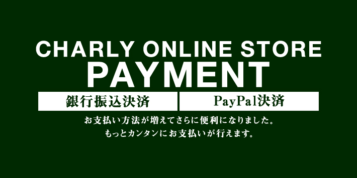 cos_payment