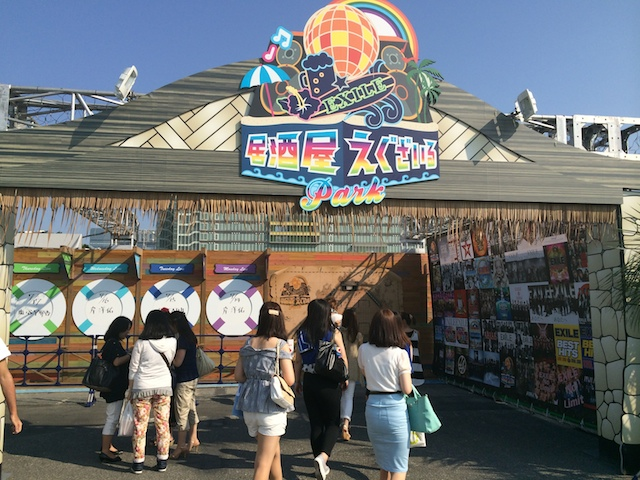 写真 2014-07-15 15 40 17