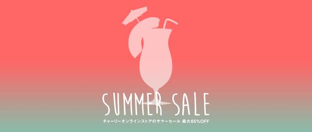 summersale14_w960