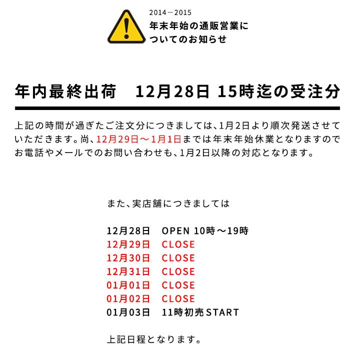 info_2015_16_w710
