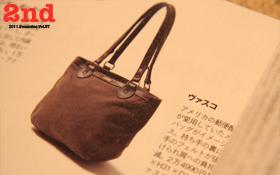 Marble取り扱いブランド『vasco』のトートバッグが2ndに掲載