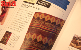 Marble取り扱いブランド『ISLAND KNIT WORKS』のBlanketが2ndに掲載